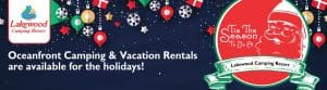 Tis the season to be at Lakewood Camping Resort in Myrtle Beach, SC